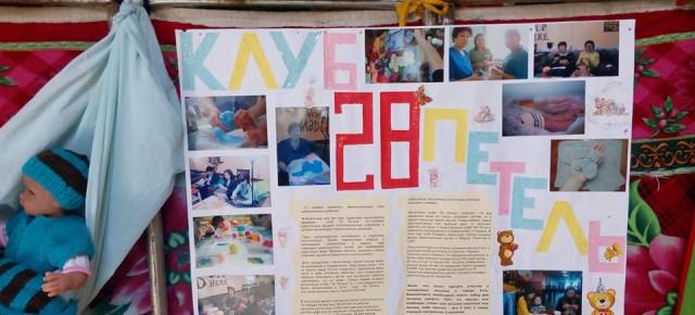 Усть-Каменогорск поздравляет жителей Казахстана с праздником Наурыз!!!!
